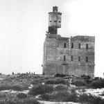 מצודת נבי יושע מראה כללי