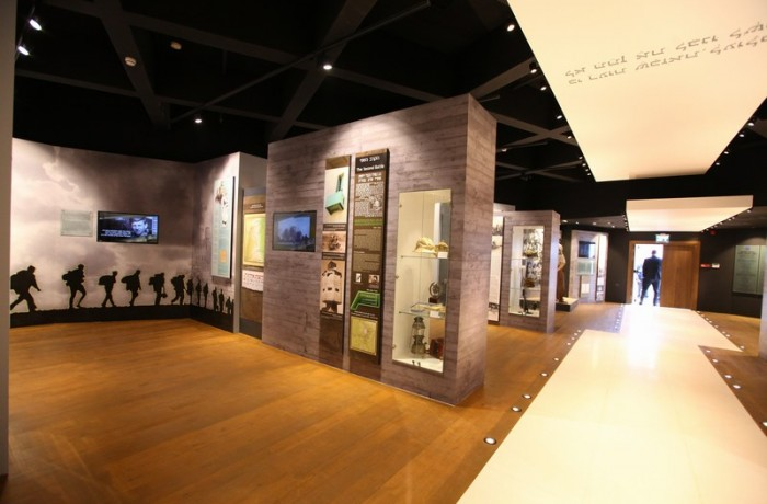 המוזיאון