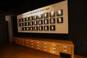 שלט במוזיאון הרעות באדיבות המועצה לשימור אתרים